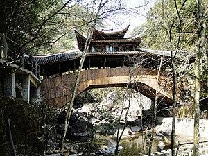 Taishun County - Covered bridge at Wuyanling National Nature Reserve