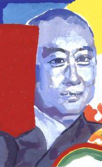 Choekyi Gyaltsen, 10th Panchen Lama - Xth Panchen Lama by Claude-Max Lochu