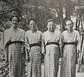 Yasujiro Ozu - Fushimi Akira - Shimizu Hiroshi - Noda Kogo - 1928.jpg