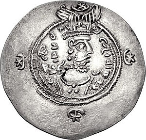 Yazdegerd III - Coin of Yazdegerd III during his last year