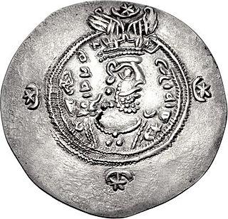 Yazdegerd III Sasanian king of Iran