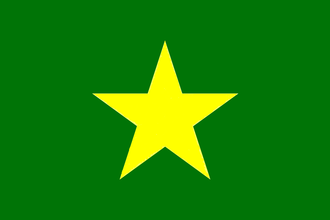 Honoris Crux Gold - Image: Yellow star on green