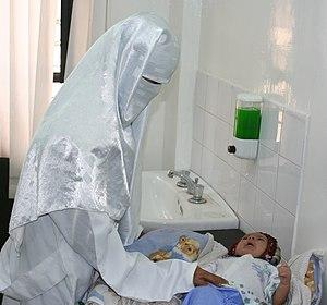 Yemeni doctor