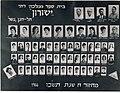 Yeshurun elementary School 8 class photo 1966.jpg