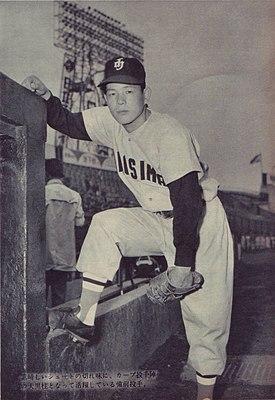 Yoshio Bizen 1959 Scan10001.jpg