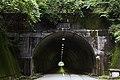 Yudani tunnel-02.jpg