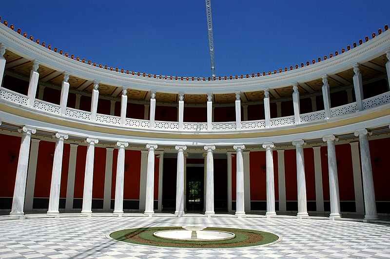 File:Zappeion - Athens, Greece - panoramio (1).jpg