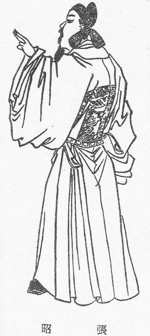 Zhang Zhao - A Qing dynasty illustration of Zhang Zhao