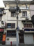 """Zhonggong """"Liuda"""" Yihou Dangzhongyang Zhengzhiju Jiguan Jiuzhi.JPG"""