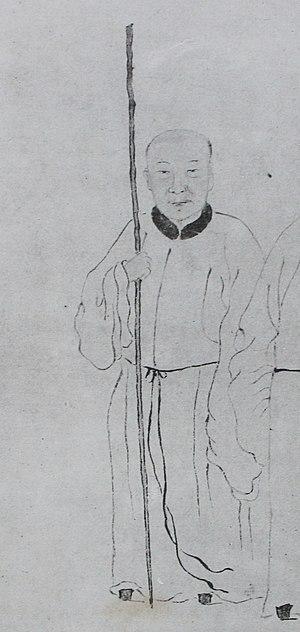 Zhu Yizun - Portrait by Zhu Henian