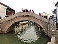 Zhujiajiao stone bridge.jpg