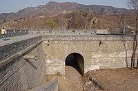 Zijingguan Great Wall.jpg