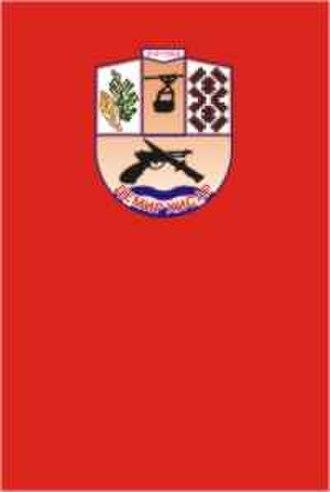 Demir Hisar Municipality - Image: Zname DH