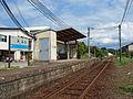 Ōuchi station 03.jpg