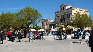 Greek: Η παρούσα απεικονίζει το λιμάνι της Αίγ...