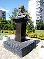 Борисполь бюст Павлу Чубинскому.jpg