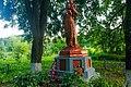 Братська могила мирних жителів у с. Буда.jpg