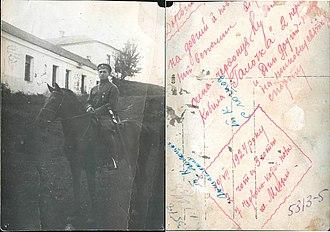 Red Cossacks - Image: Бублик Кузьма Павлович 10 07 1924 Михля з підписом