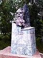 Бюст Бажова, фас.jpg