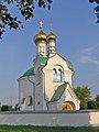 Василівська церква.Володимир2.JPG