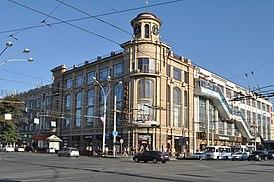 Здание, построенное в начале XX века