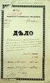 ГАКО 1-295-53590. 1859 год. Перечисление 21 евр. семейства Чигиринских и Каневских мещан в земледельцы.pdf