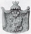 Герб Малоросії (проект Румянцева №1).jpg