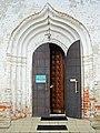 Главный вход в Собор Рождества Богородицы Лужецкого монастыря (2).jpg