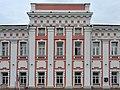 Дом вице-губернатора и губернской земской управы, фасад.jpg