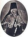 Епископ Аарон (Еропкин).jpg