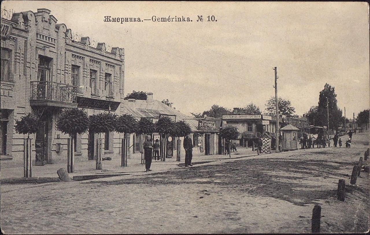 Жмеринка, 1910