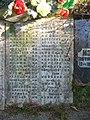 Кобона, воинский мемориал, плиты20.jpg