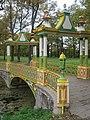 Малый Китайский мост.JPG