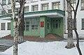 Медицинский колледж в Александровск-Сахалинске.jpg