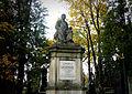 Могила Гощинського.jpg