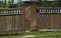 Мышкин, ворота, калитки - Myshkin, gates (14705219272).jpg