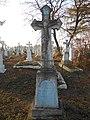 Надгробок Катирини Горички.jpg