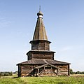 Новгород - Витославлицы - Церковь Успения.jpg