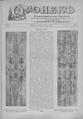 Огонек 1902-16.pdf