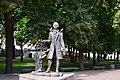 Пам'ятник композиторам Березовському і Бортнянському.JPG