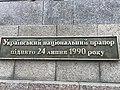 Пам'ятник 321.jpg