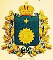 Подольская губерния изд.Сукачова.jpg