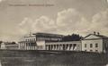 Потёмкинский дворец в Екатеринославе.png