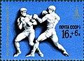 Почтовая марка СССР № 4709. 1977. XXII летние Олимпийские игры.jpg