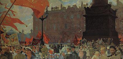 Праздник в честь открытия II конгресса Коминтерна 19 июля 1920 года. Демонстрация на площади Урицкого.jpg