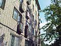 Пушкина, 35 - panoramio.jpg