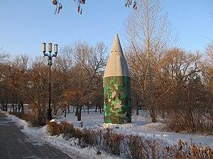 MR-UR-100 Sotka - Image: Рысак в мемориальном комплексе музее Салют, Победа