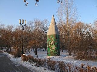 MR-UR-100 Sotka Type of ICBM