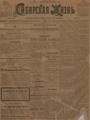 Сибирская жизнь. 1901. №094.pdf