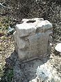 С. Константовка, надгробие.jpg